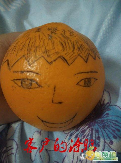 美赞橙的支持者甜妞的作品