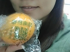 美赞橙永远会记住我们的第一位支持者-广东甜妞
