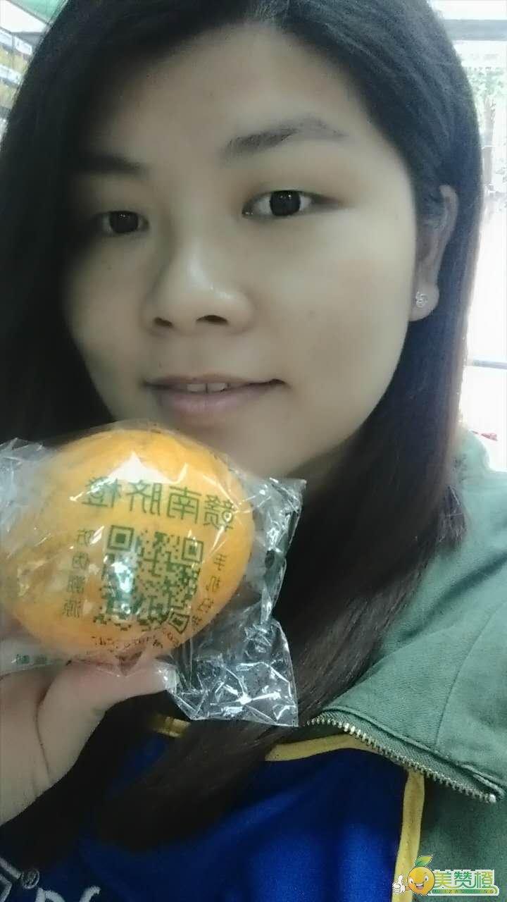 美赞橙的第一位支持者-甜妞