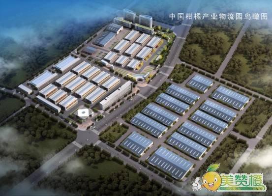中国供销赣南脐橙交易中心打造中国柑橘产业集散地,建设赣南农特产品集散中心