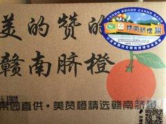 2015/11/29日-30日美赞橙发货实拍