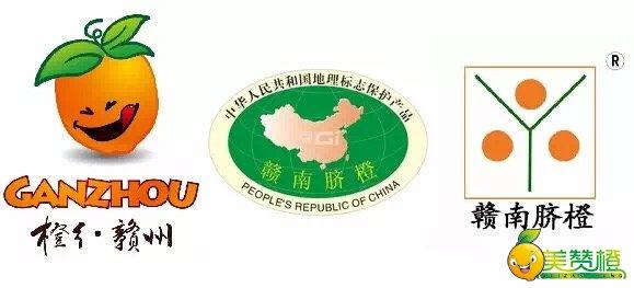 赣南脐橙专用标志