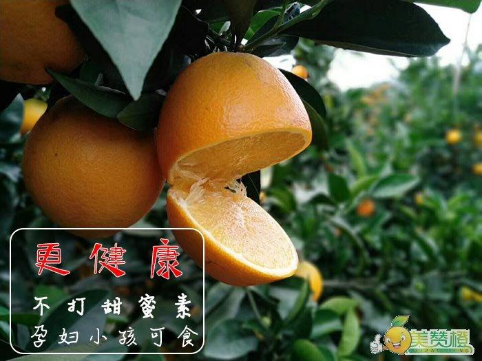 我们的赣南脐橙不打甜蜜素,孕妇小孩可食,更健康